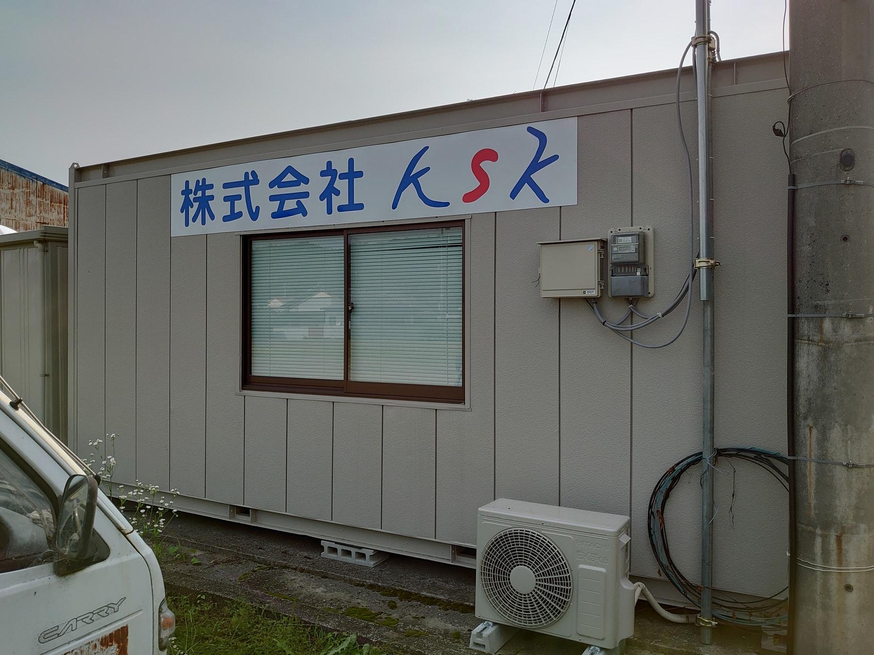 カッティングシート/アルミ複合板