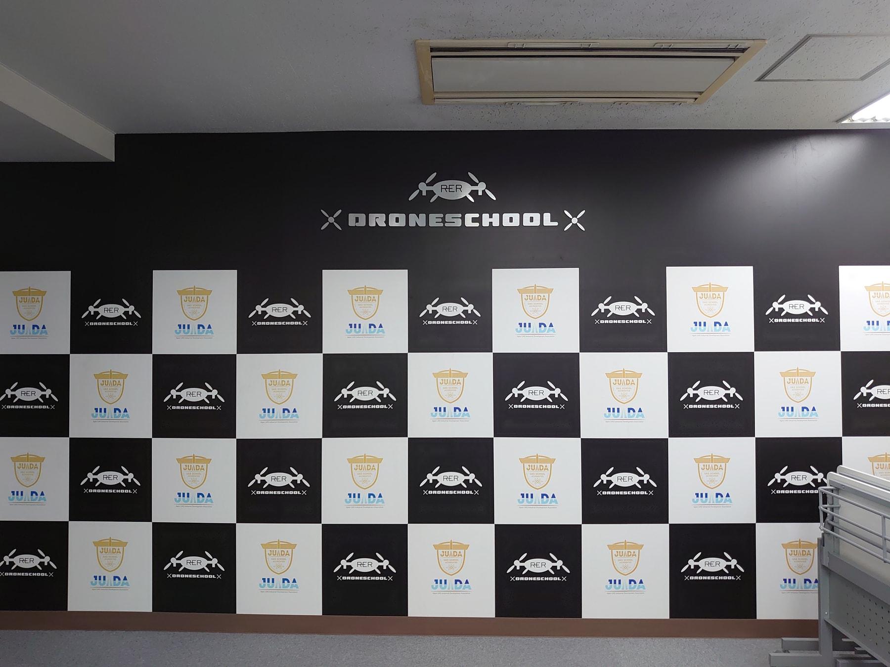 マーキングフィルム/アクリル板/レーザーカット文字