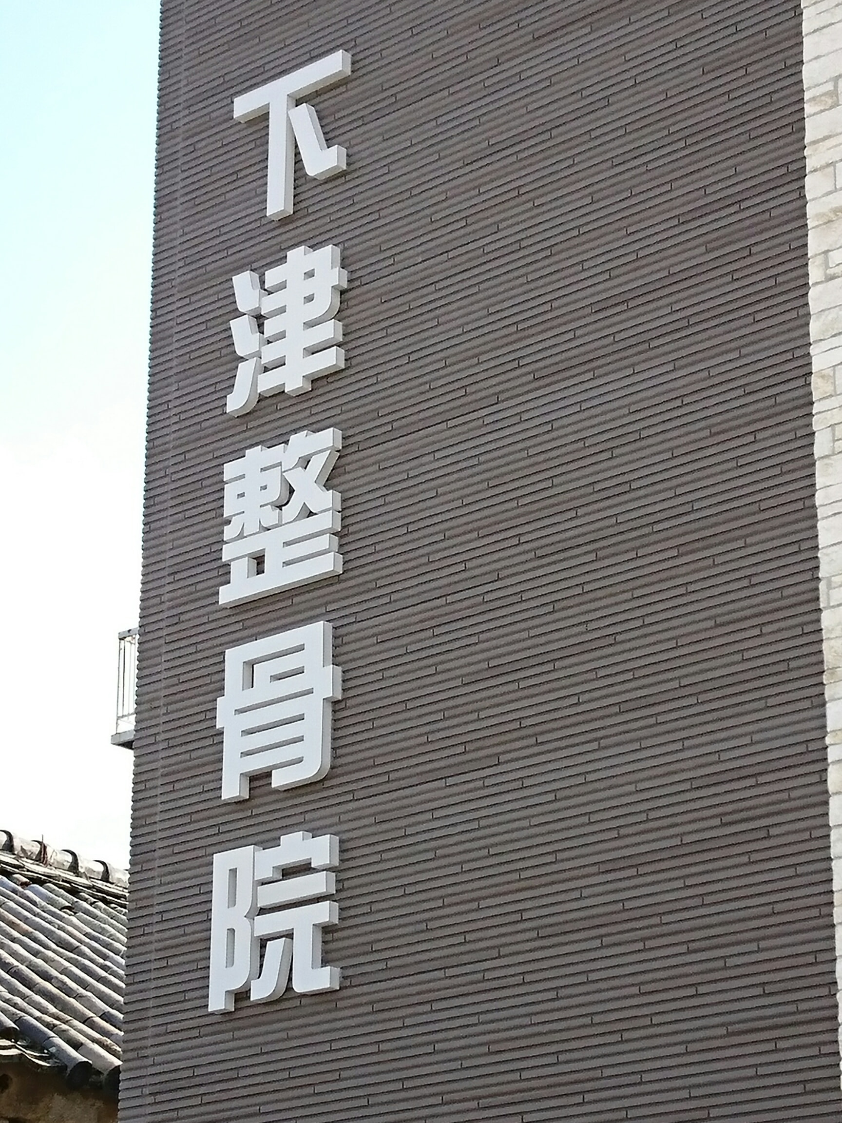 マーキングフィルム/アルミ複合板/カルプ文字