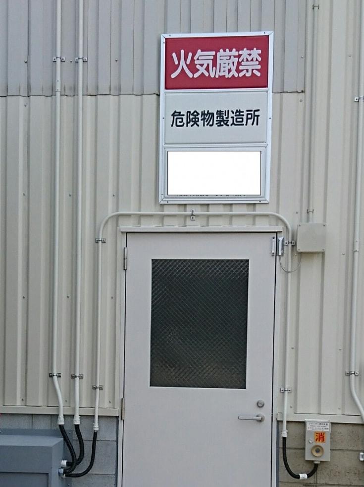 アルミ枠/カッティング文字/アルミ複合板
