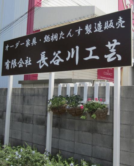 アルミ複合版/カッティング文字
