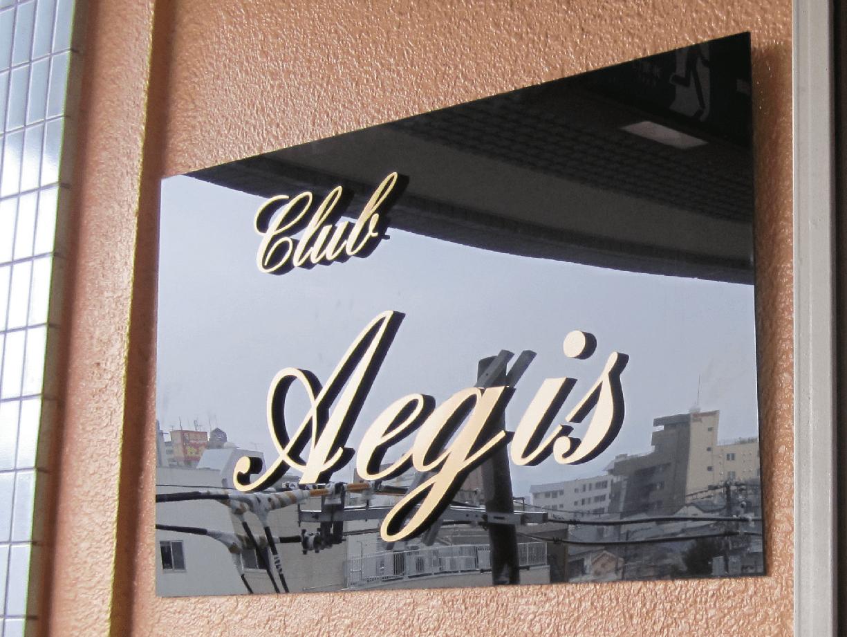 アクリル板/レザーカット文字