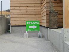 木枠/アルミ複合板/カッティング文字